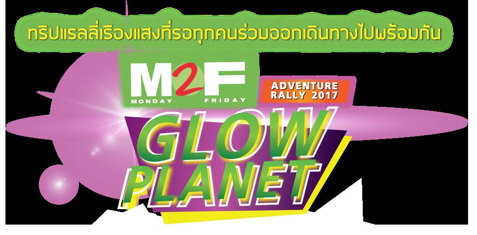 M2F Adventure Rally 2017